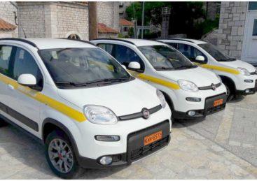 Υπηρεσίες Συμβούλου Διαχείρισης Κρατικών Αυτοκινήτων