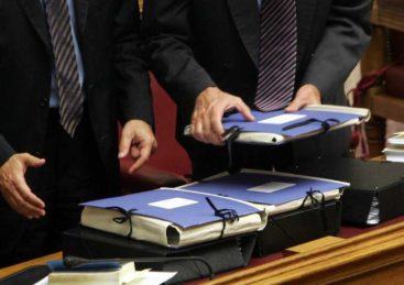 Δημόσιες Συμβάσεις Διαγωνισμών Προμηθειών – Υπηρεσιών – Συμβουλευτική