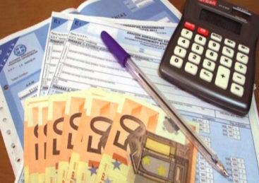 Φορολογία Εισοδήματος Φυσικών & Νομικών Προσώπων 2018