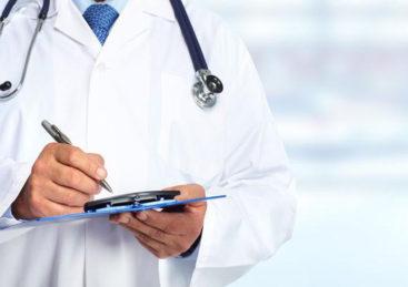 Προληπτικός Έλεγχος Δαπανών Δημόσιων Νοσοκομείων