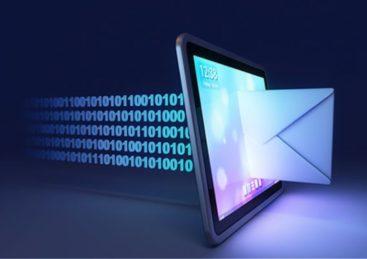 Ηλεκτρονική Διαχείριση Εγγράφων