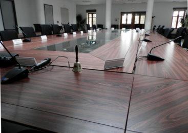 Οικονομική Επιτροπή – Ε.Π.Ζ.