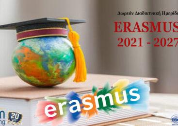 ERASMUS 2021-2027